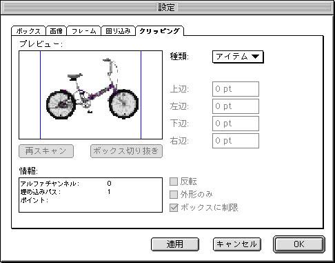 f:id:akane_neko:20070221200648j:image