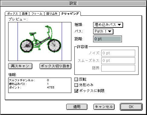 f:id:akane_neko:20070221200708j:image