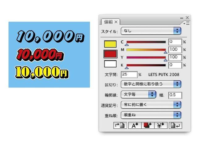 f:id:akane_neko:20081121111139j:image