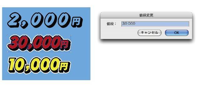 f:id:akane_neko:20081121111232j:image