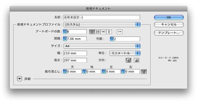 f:id:akane_neko:20081209121235j:image