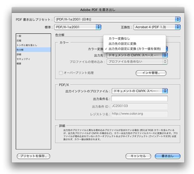 f:id:akane_neko:20081212091453j:image