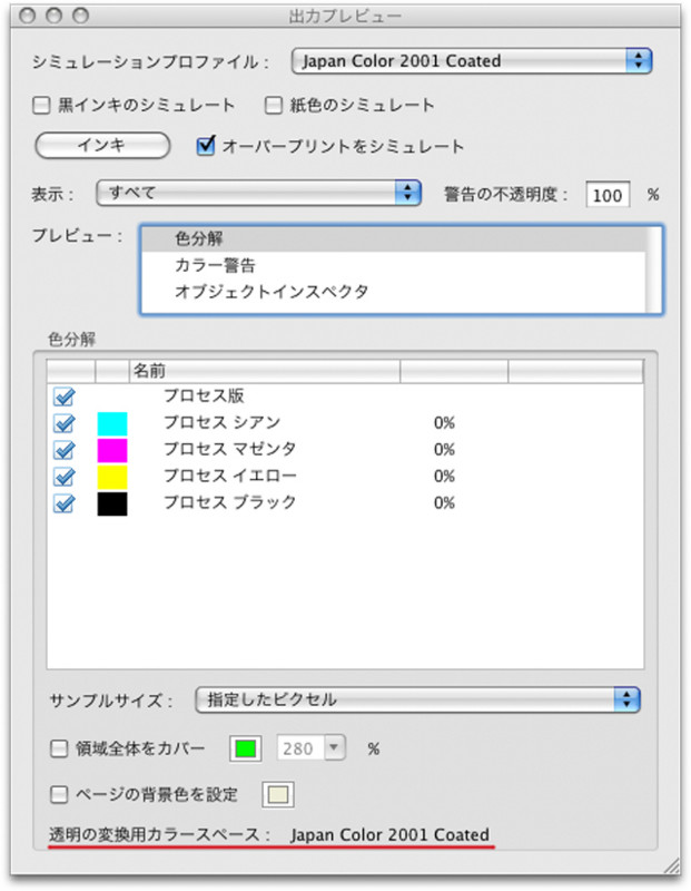 f:id:akane_neko:20081212091504j:image
