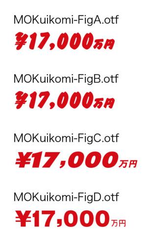 f:id:akane_neko:20100217195119j:image