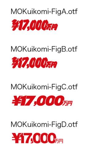 f:id:akane_neko:20100217195226j:image