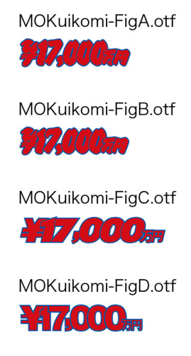 f:id:akane_neko:20100217195259j:image