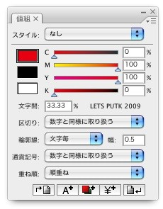 f:id:akane_neko:20100217200210j:image
