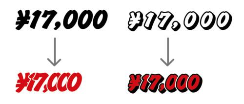 f:id:akane_neko:20100217200211j:image