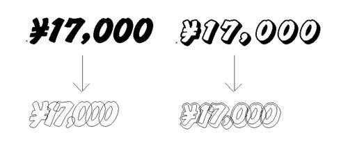 f:id:akane_neko:20100217200212j:image