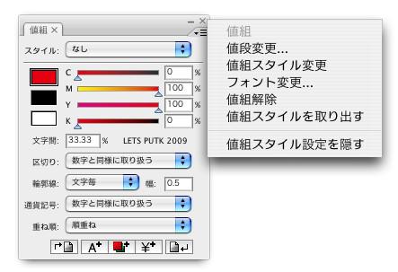 f:id:akane_neko:20100217200741j:image