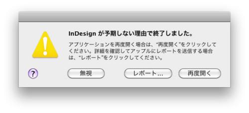 f:id:akane_neko:20110114164546j:image