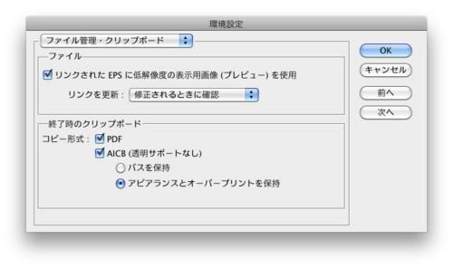 f:id:akane_neko:20110215175821j:image