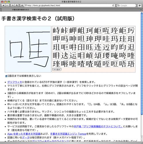 f:id:akane_neko:20110223194143j:image