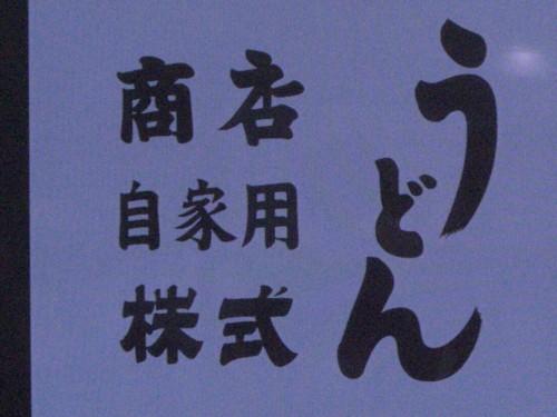 f:id:akane_neko:20110708140831j:image:w360