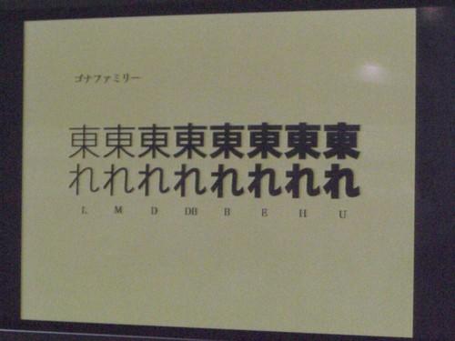 f:id:akane_neko:20110708141435j:image:w360