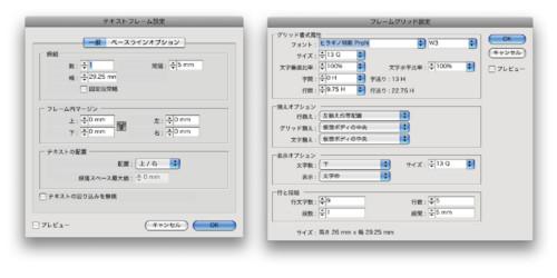 f:id:akane_neko:20110821214605j:image