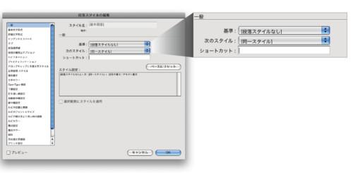 f:id:akane_neko:20110821214611j:image