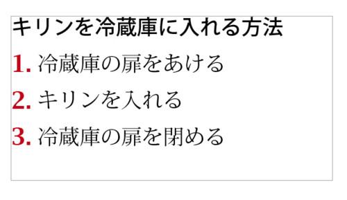 f:id:akane_neko:20110821214612j:image