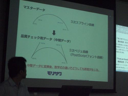 f:id:akane_neko:20110903150309j:image