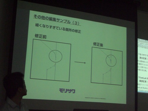 f:id:akane_neko:20110903150908j:image