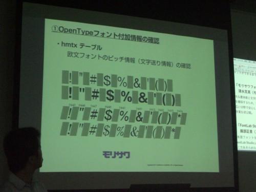 f:id:akane_neko:20110903151354j:image