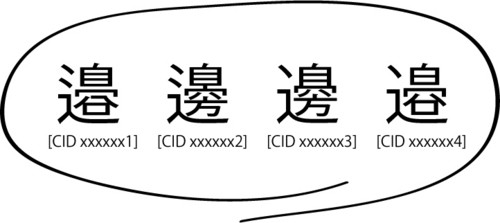 f:id:akane_neko:20110929202900j:image:w360