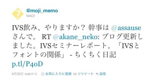 f:id:akane_neko:20111018150920j:image