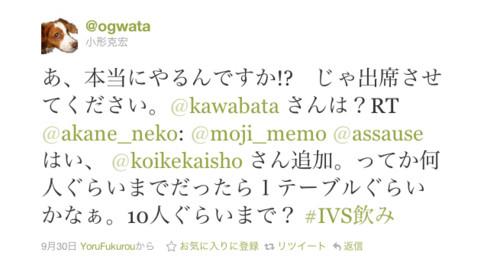 f:id:akane_neko:20111018150921j:image