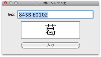 f:id:akane_neko:20111018150924j:image