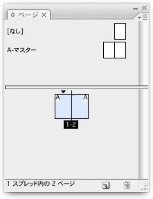 f:id:akane_neko:20120216163448j:image
