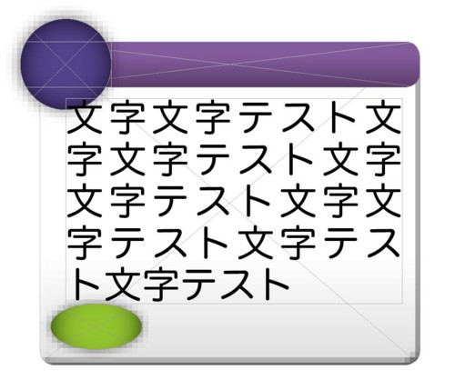 f:id:akane_neko:20120305154806j:image