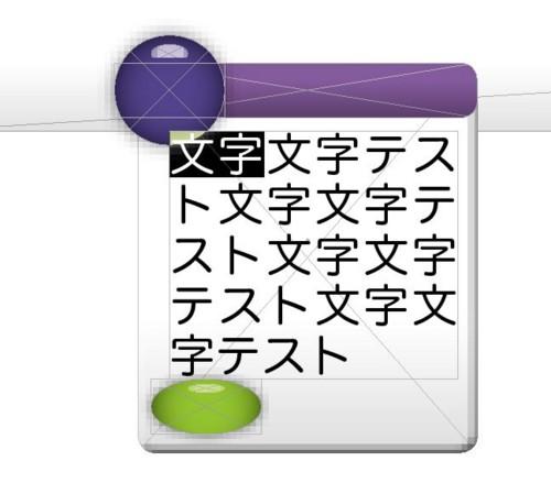 f:id:akane_neko:20120305154809j:image