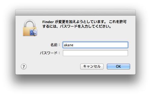 f:id:akane_neko:20120919194026j:image