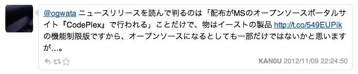 f:id:akane_neko:20121114182146j:image