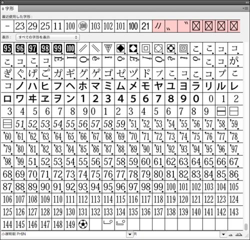f:id:akane_neko:20130412184416p:image