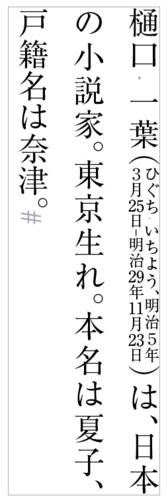 f:id:akane_neko:20130412184418p:image