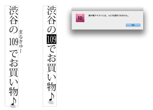 f:id:akane_neko:20130412184419p:image
