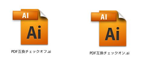 f:id:akane_neko:20130417194310p:image