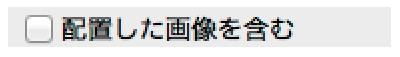 f:id:akane_neko:20130425181842p:image