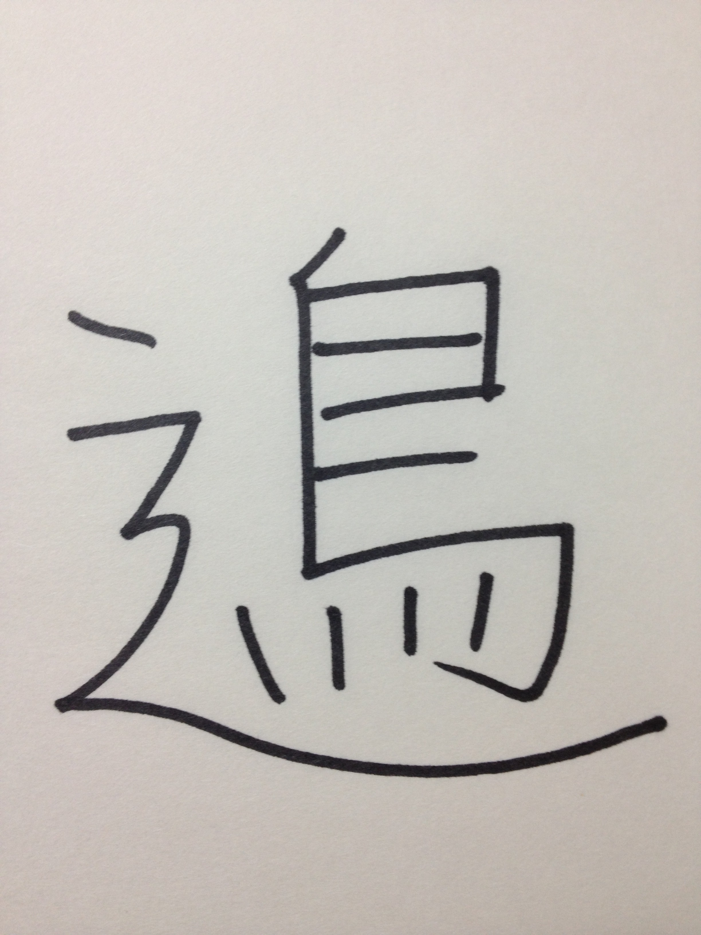 f:id:akane_neko:20130621232102j:image:w200