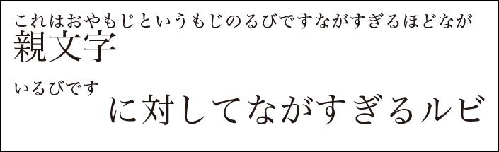f:id:akane_neko:20140703181225p:image