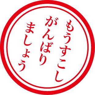 f:id:akane_neko:20150804173420p:image:w200