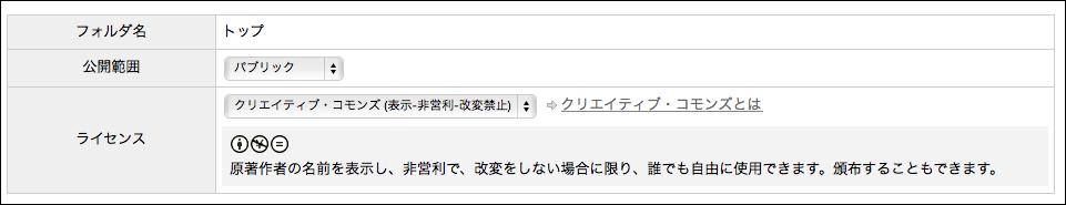 f:id:akane_neko:20150807173640p:image