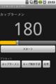 20100113000828