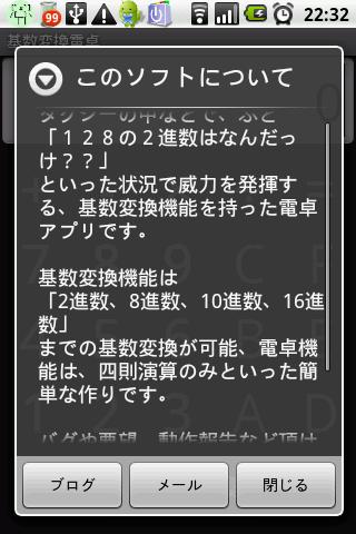 20100322223510