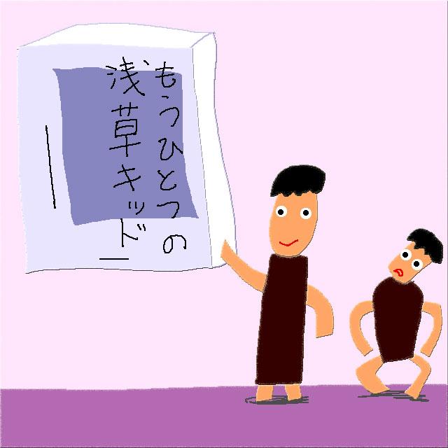 f:id:akanemachi:20170817111100j:plain