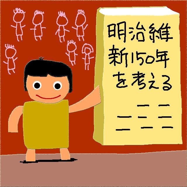 f:id:akanemachi:20171210121838j:plain