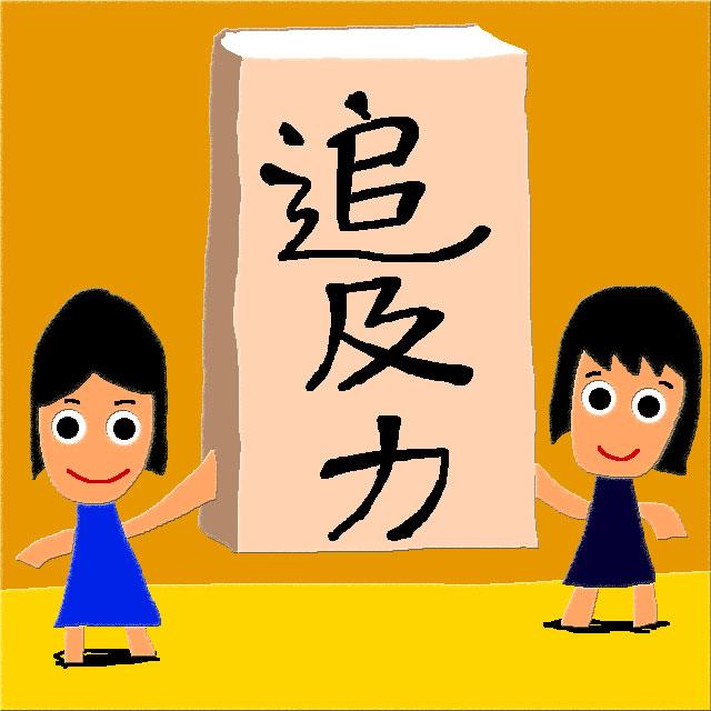 f:id:akanemachi:20180205180456j:plain