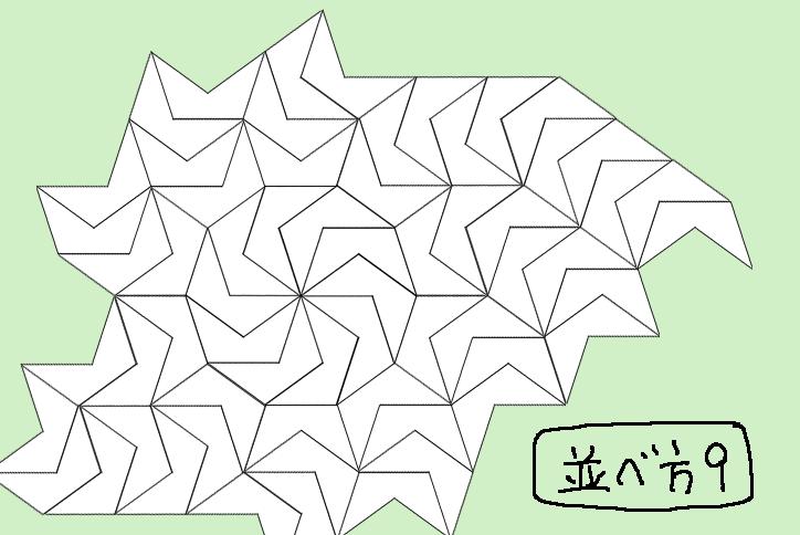 f:id:akanemachi:20190418171438p:plain