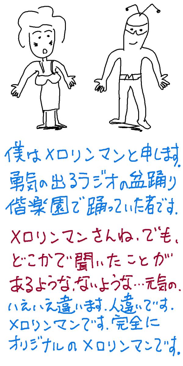 f:id:akanemachi:20190716111901p:plain